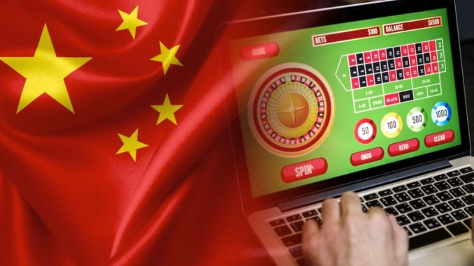 China is fighting against illegal online gambling