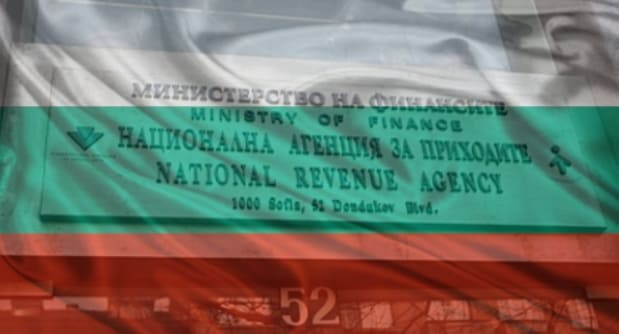 Gambling Taxes in Bulgaria