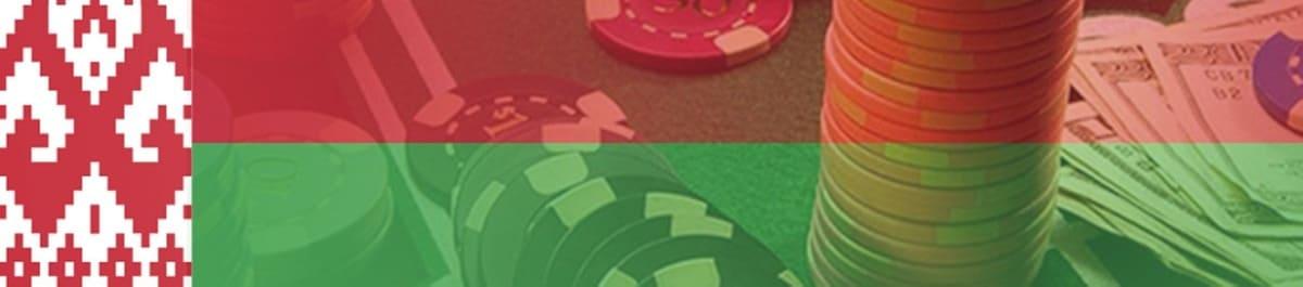 Choose the Best Belarusian Online Casino