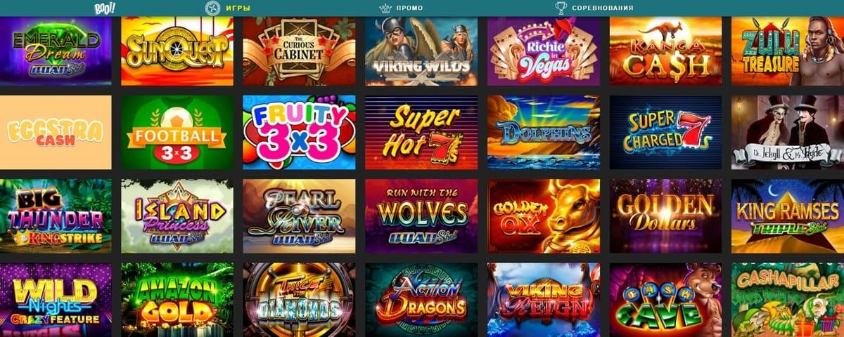 Игры в Booi казино