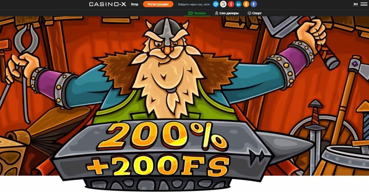 Casino X Обзор и отзывы